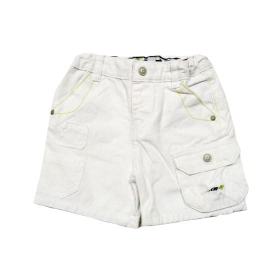 Шорты белые с карманами Motion - Моушен
