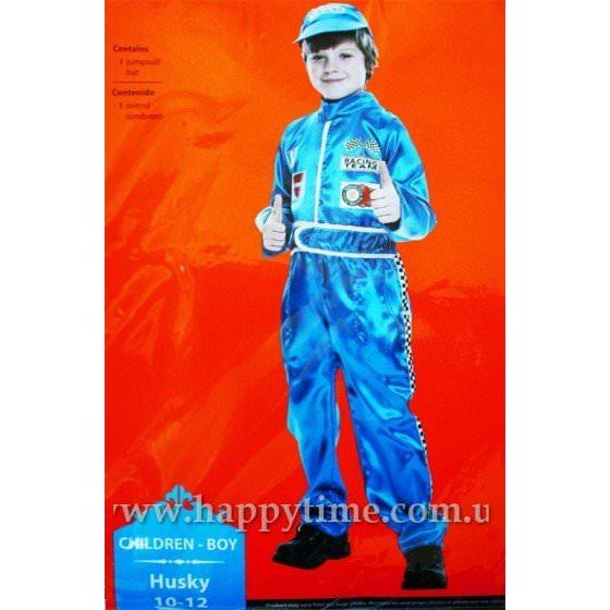 Карнавальный костюм PIT CREW