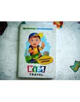 Дневник путешественника Kids Travel (укр)