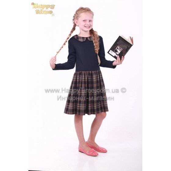 Школьное платье Модные Детки