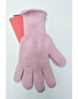 Хлопковые перчатки KIVAT - КИВАТ