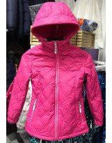 Куртка - демисезонная светлая Lenne - Ленне MILLA 18269