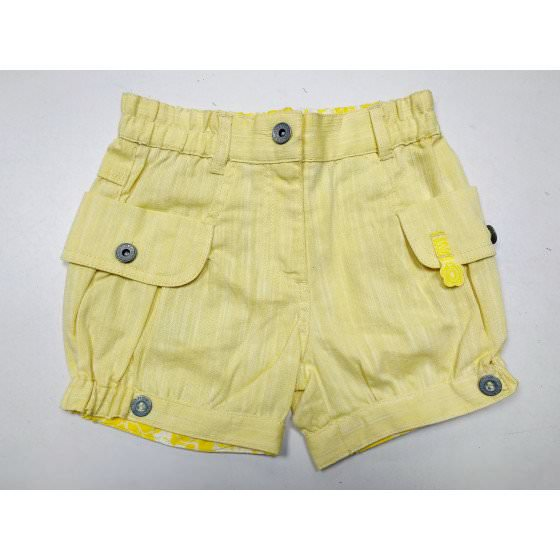 Шорты - фонарики желтого цвета с кармашками Motion - Моушен