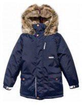 Парка тёмно-синяя зимняя Lenne - Ленне куртка WOODY 18368