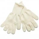 Шерстяные белые зимние перчатки KIVAT 125/11