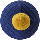 Темно-синяя шерстяная зимняя шапка-бини Reima Aapa 538080/6981