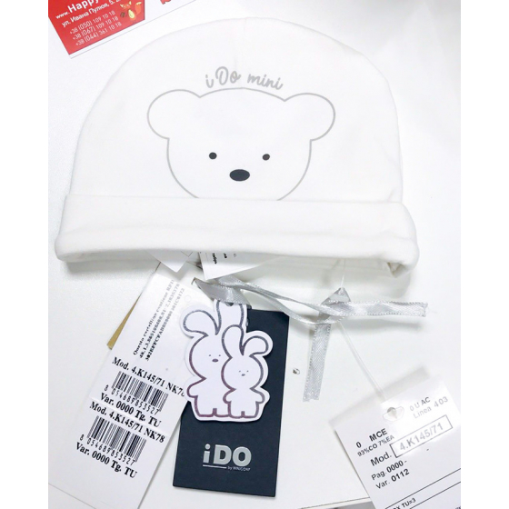 Белая Шапка iDo - Для Новорожденных