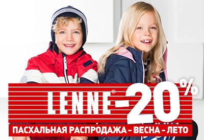 Lene -20%