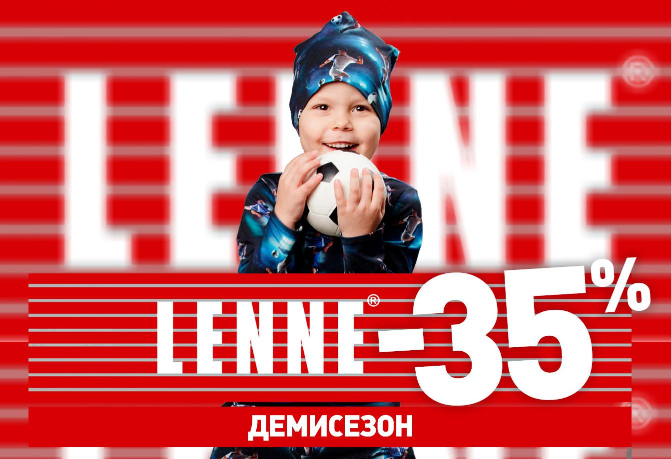 Lenne - 35%