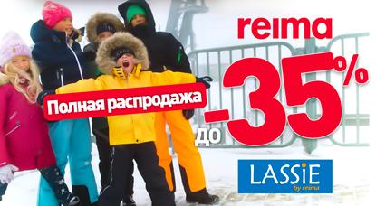 Reima Lassie - 35%