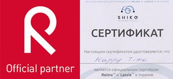 Официальный партнёр Reima